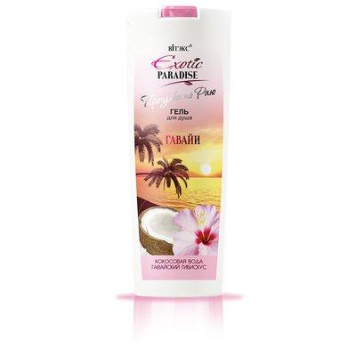 Biтэкс Exotic Paradise Гель для душа Гавайи 500мл