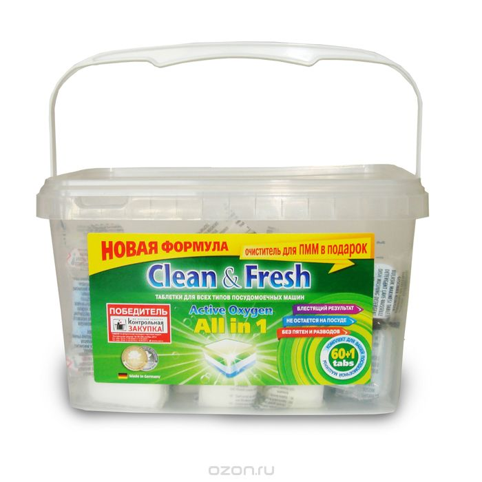 "Таблетки для ПММ ""Clean&Fresh"" Allin1 (mega) 60 штук + 1 таб. Очист."