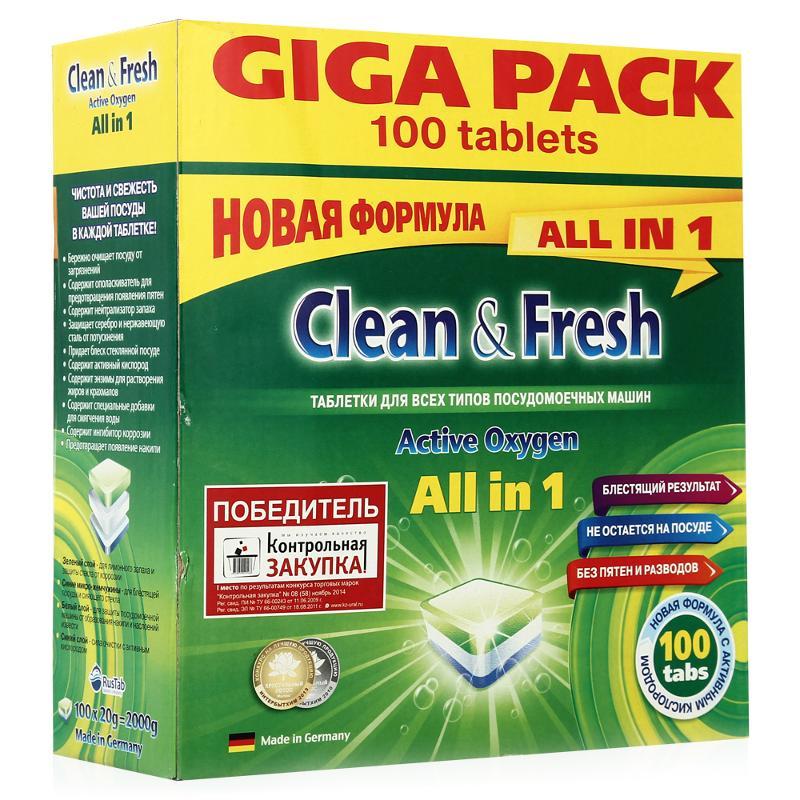 """Таблетки для ПММ \""""Clean&Fresh\"""" Allin1 (giga) 100 штук"""
