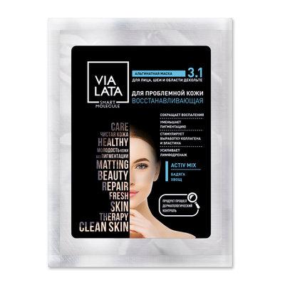 Via Lata Альгинатные маска Для проблемной кожи восстанавливающая