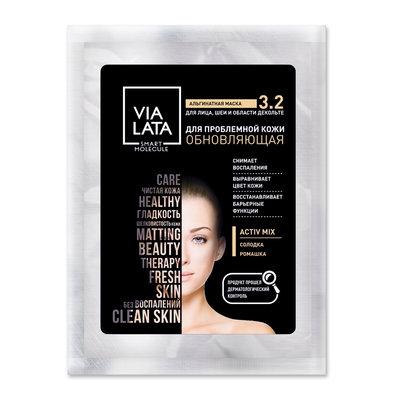 Via Lata Альгинатные маска Для проблемной кожи обновляющая