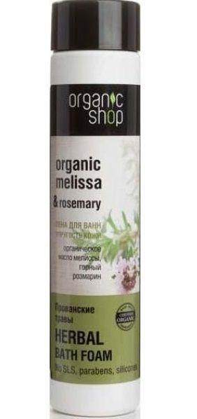 Organic Shop Пена для ванн упругость кожи Прованские Травы 500 мл.