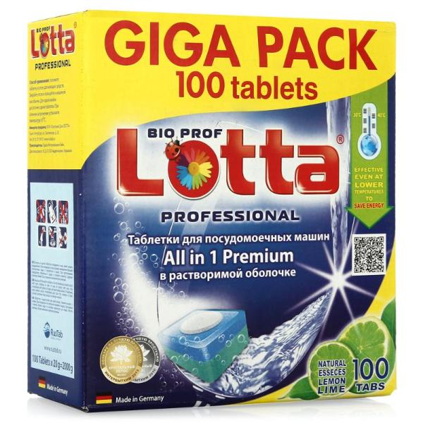 "Таблетки для ПММ \""LOTTA\"" Allin1 GIGA PACK растворимая 100 штук"