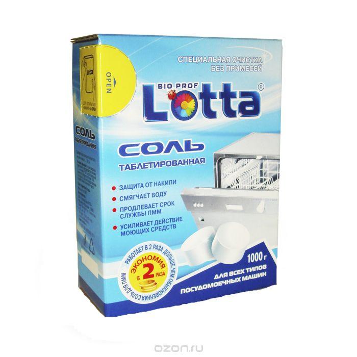 """Соль таблетированная для ПММ \""""LOTTA\"""" 1000 г"""