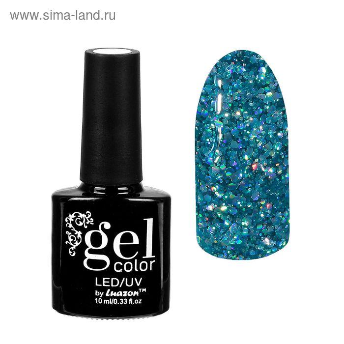 """Гель-лак для ногтей """"Искрящийся бриллиант"""", трёхфазный LED/UV, 10мл, цвет 002 голубой"""