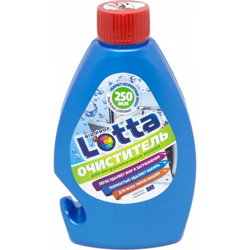 Очиститель для ПММ LOTTA 250 мл