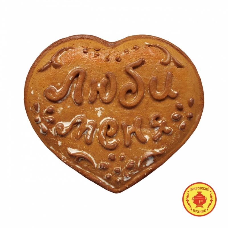 Пряник Сердечко «Люби меня» (500гр)