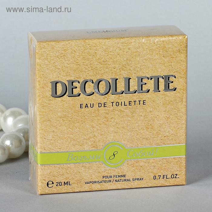 Туалетная вода женская Decollete, 20 мл