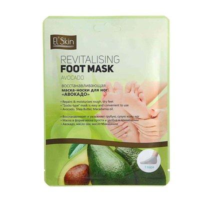 "EL\' Skin Восстанавливающая маска-носки для ног \""АВОКАДО\"""