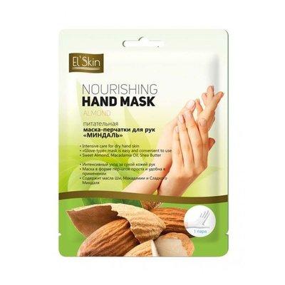 """EL\' Skin Питательная маска-перчатки для рук \""""МИНДАЛЬ\"""""""