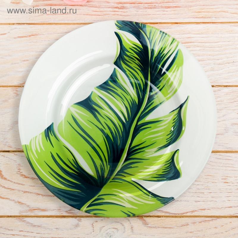 """Глубокая тарелка из стекла \""""Листья\"""", 19,5 см"""