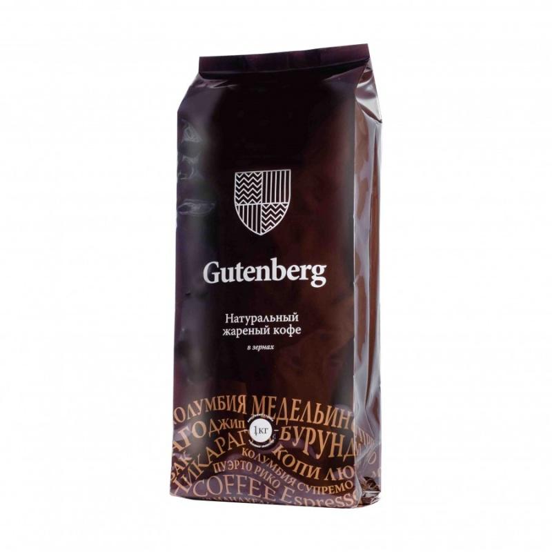 1111 Кофе в зернах Эфиопия Мокко Сидамо, 1 кг
