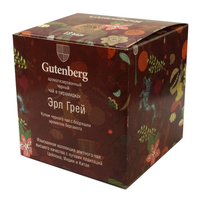 PR14008-1 Чай Gutenberg черный ароматизированный в пирамидке Эрл Грей (кор. 12 шт.)