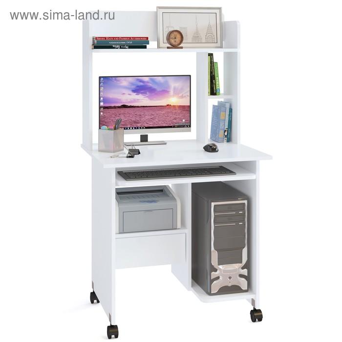 Компьютерный стол, 800 × 600 × 1475 мм,цвет белый