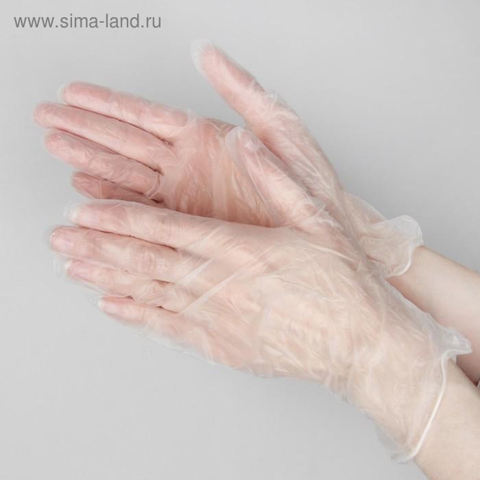 Перчатки виниловые, одноразовые, размер M, 10 шт, цвет прозрачный