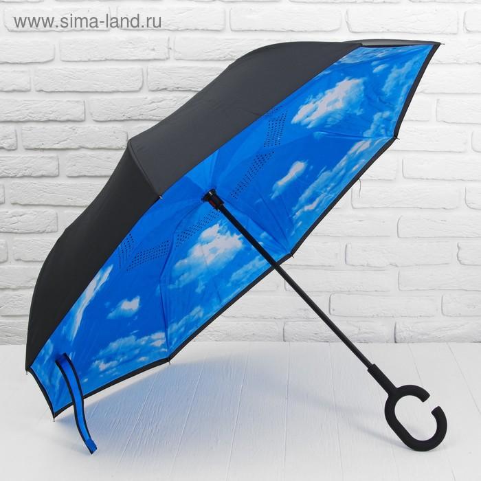 Зонт - наоборот «Небо», механический, 8 спиц, R = 56 см, цвет голубой/чёрный
