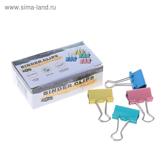 Набор зажимов для бумаг 19 мм, 12 шт., в картонной коробке, цветные, LeonВergo