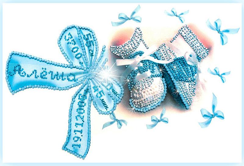 Набор для вышивания хрустальными бусинами ОБРАЗА В КАМЕНЬЯХ арт. 5508 Метрика для мальчика с алфавитом 37х26 см