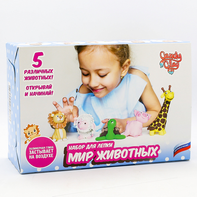"""FL.11-0018 FLEUR Candy Clay Масса для лепки Набор \""""Мир животных\"""""""