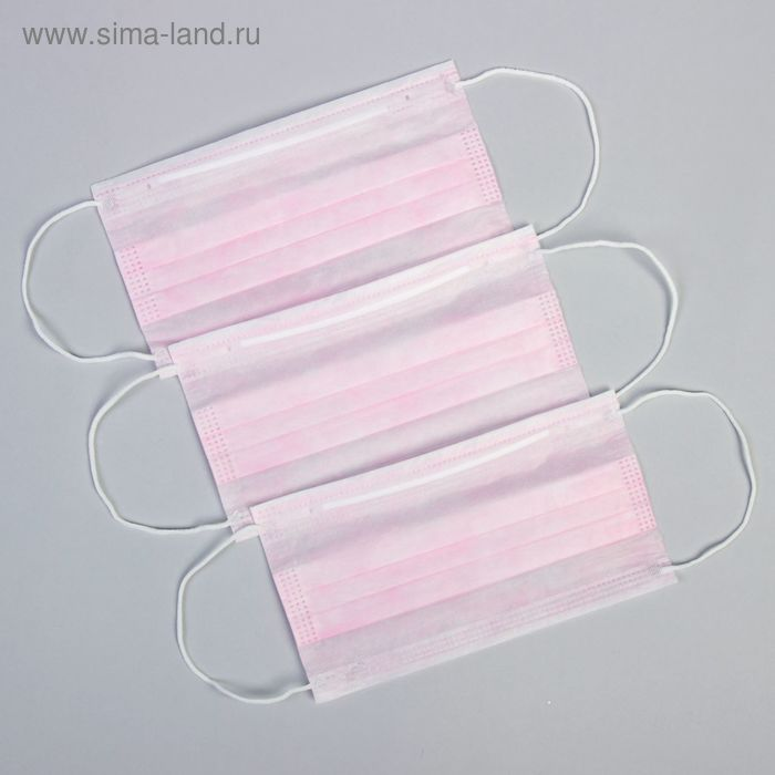 Маска медицинская трехслойная розовый цвет
