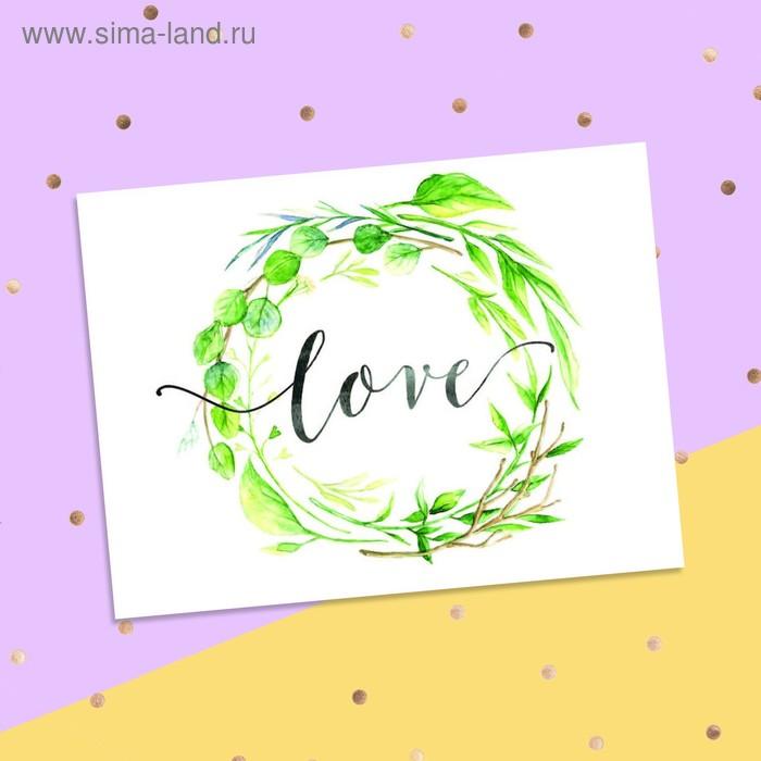 Открытка‒комплимент Love, 8 × 6 см