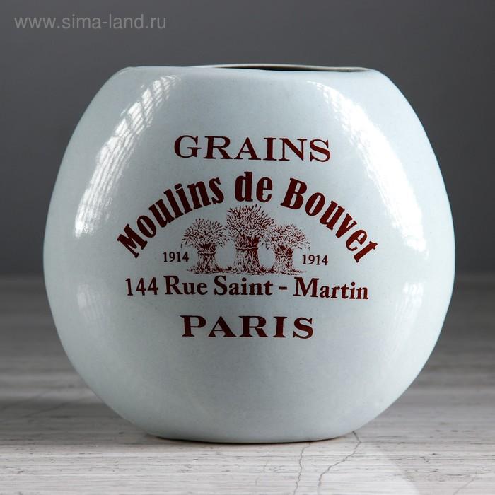 """Ваза Прованс \""""Moulins de Bouvel\"""", капля, 13 см, микс"""