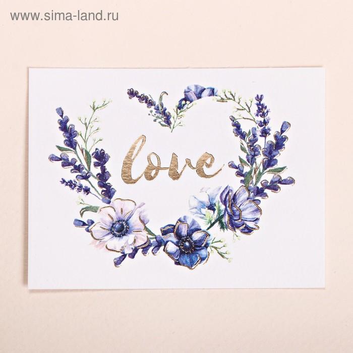 Поздравительная открытка на акварельном картоне с тиснением Love, 8 × 6 см