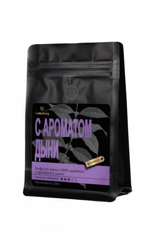 """1321-250 Кофе в зёрнах ароматизированный """"С ароматом дыни"""", уп. 250 г"""