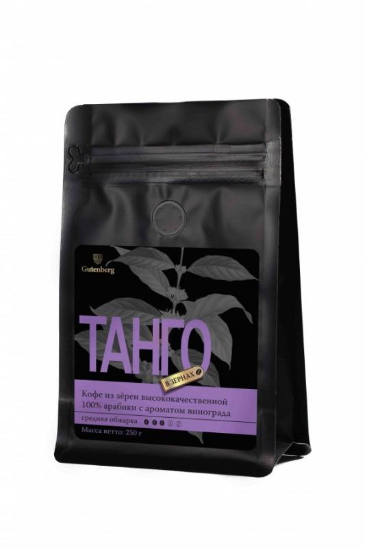 """Кофе в зёрнах ароматизированный \""""Танго\"""", уп. 250 г"""