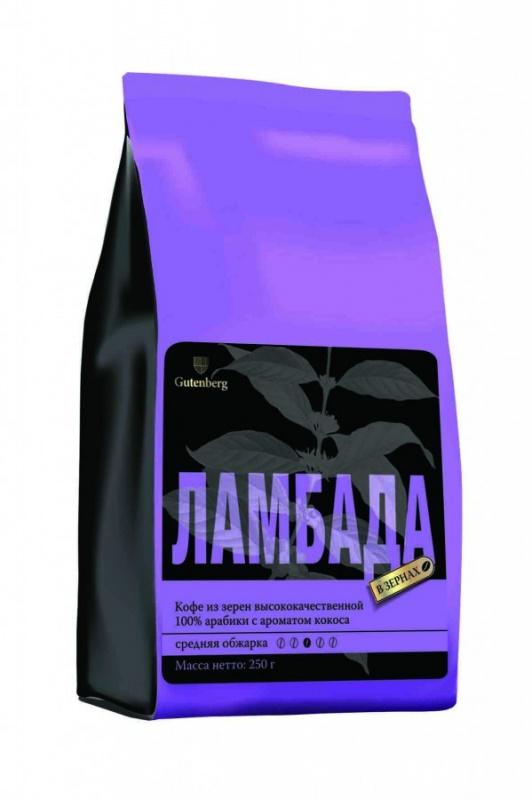 """1318-250 Кофе в зёрнах ароматизированный """"Ламбада"""", уп. 250 г"""