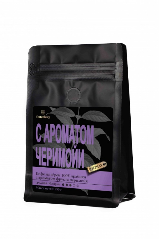 """Кофе в зёрнах ароматизированный \""""С ароматом черимойи\"""", уп. 250 г"""