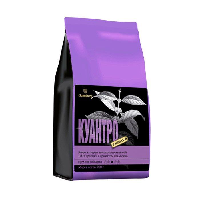 """1164-250 Кофе в зёрнах ароматизированный """"Куантро"""" 250 г"""