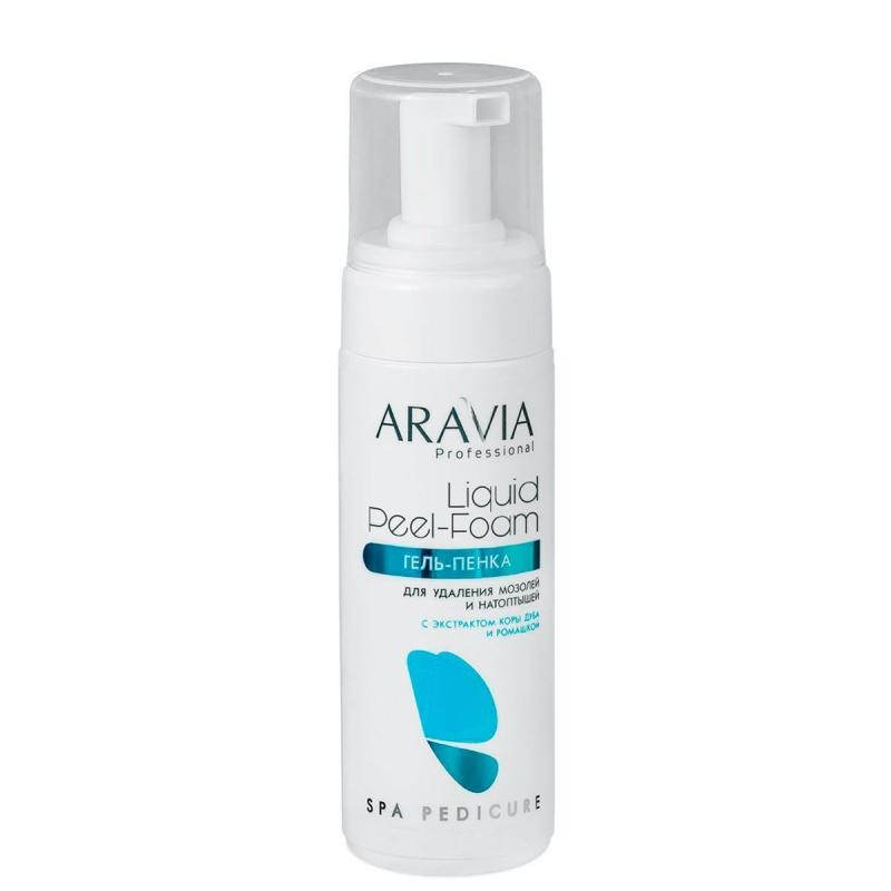 Гель-пенка для удаления мозолей и натоптышей Liquid Peel-Foam, 160 мл, ARAVIA Professional