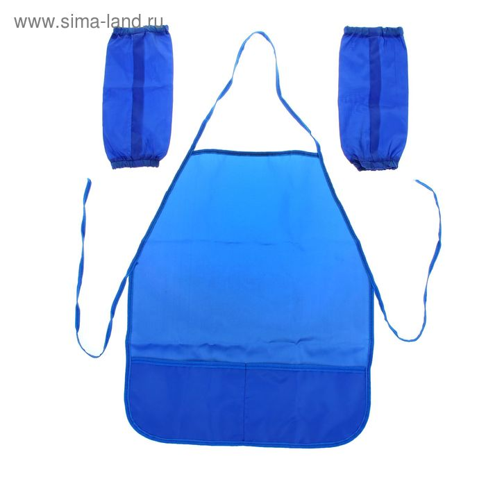 Фартук для труда + нарукавники, Стандарт (фартук: 485х395 мм, нарукавники 250х120 мм) синие