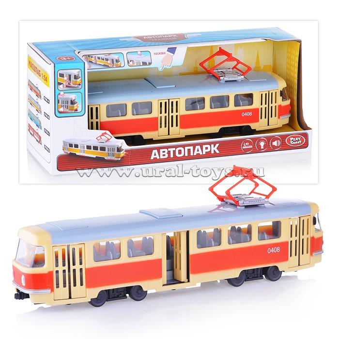 Трамвай 9708A в коробке