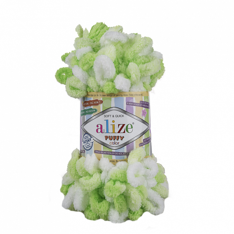 Пряжа для вязания Ализе Puffy color (100% микрополиэстер) 5х100г/9м цв.5937