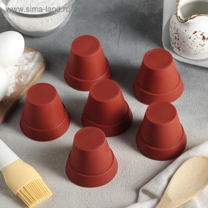"""Набор форм для выпечки \""""Цветочные горшочки\"""", 6 шт"""