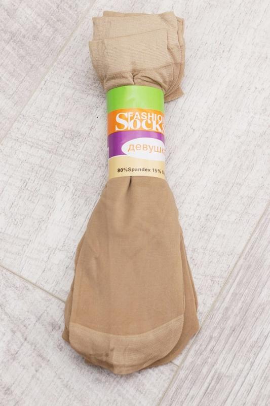 Носки-упаковка 10 шт