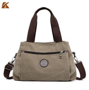 Сумка KVKY K2-5081-BIEGE