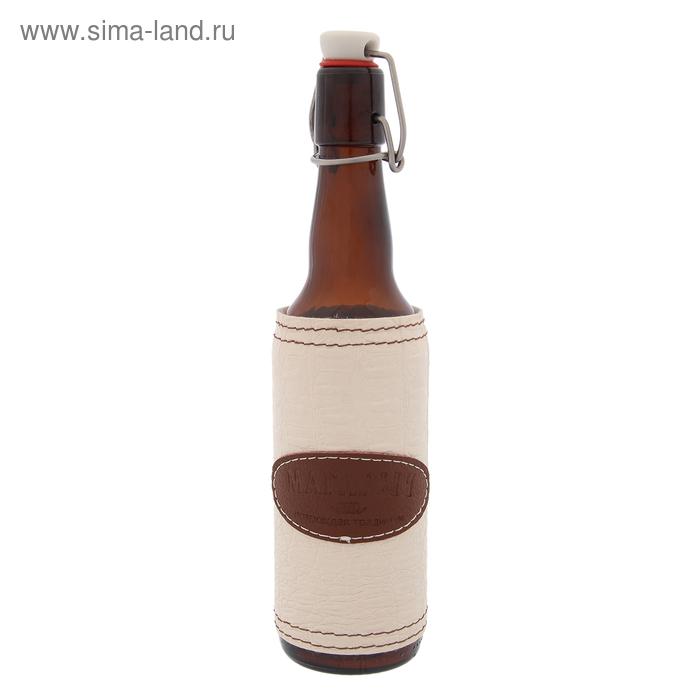 "Бутылка 500 мл \""Магарыч\"", бугельный замок, кожа/экокожа, чехол"
