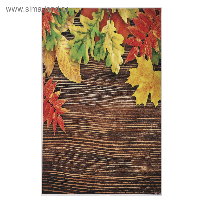 """Фотофон винил \""""Осенние листья\"""" 125х80 см"""