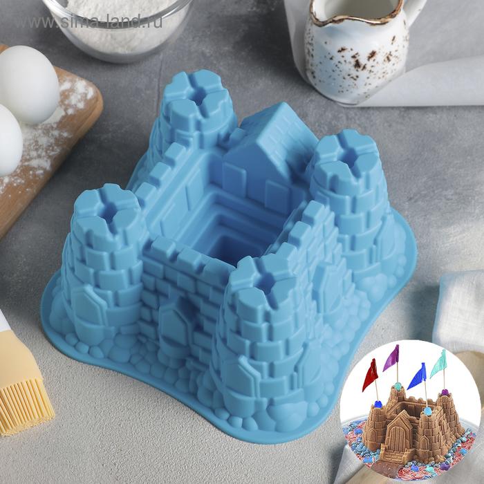 """Форма для выпечки \""""Замок из песка\"""", цвета МИКС"""