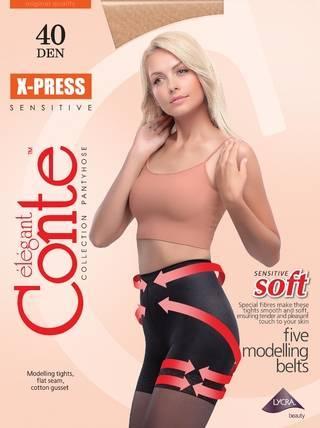 Моделирующие колготки с эффектом push-up X-PRESS 40 Lycra®