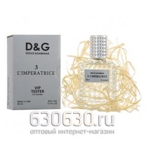 "Gabbana \""3 L\'Imperatrice\"" VIP 60 ml"