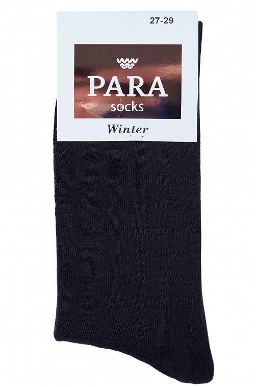 Носки махровые Para socks
