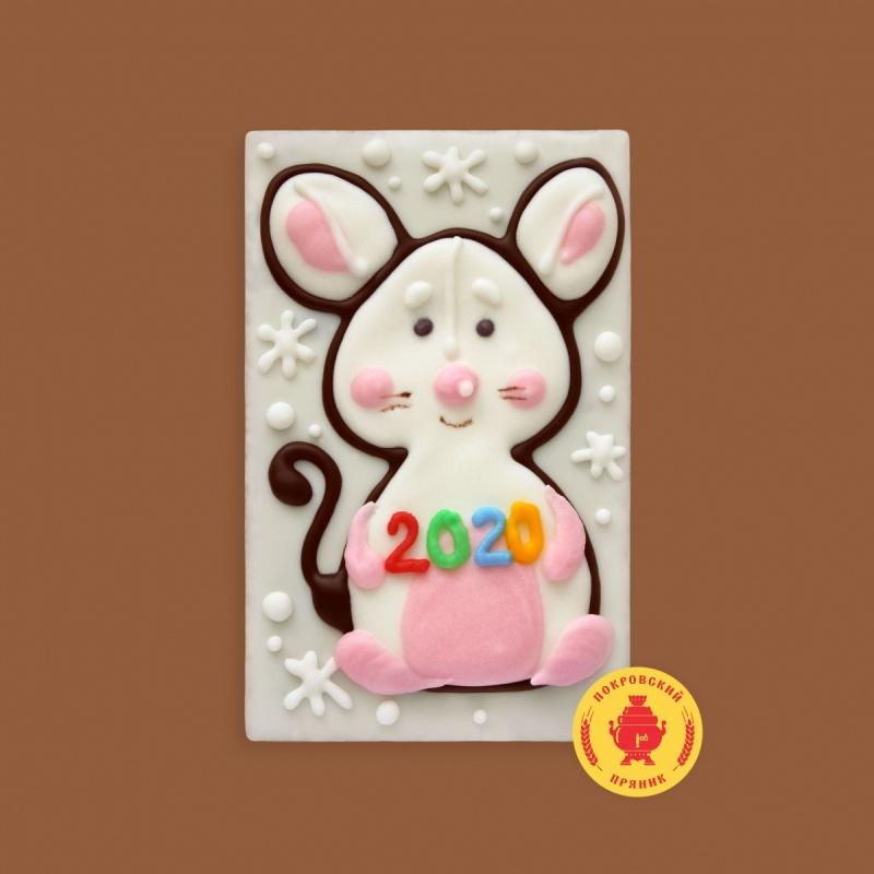 """Белая мышка \""""2020\"""" (130 грамм)"""