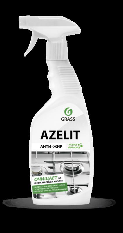 """Средство для обезжиривания на кухне \""""Azelit\"""" (улучшенная формула) 600 мл. тригер"""