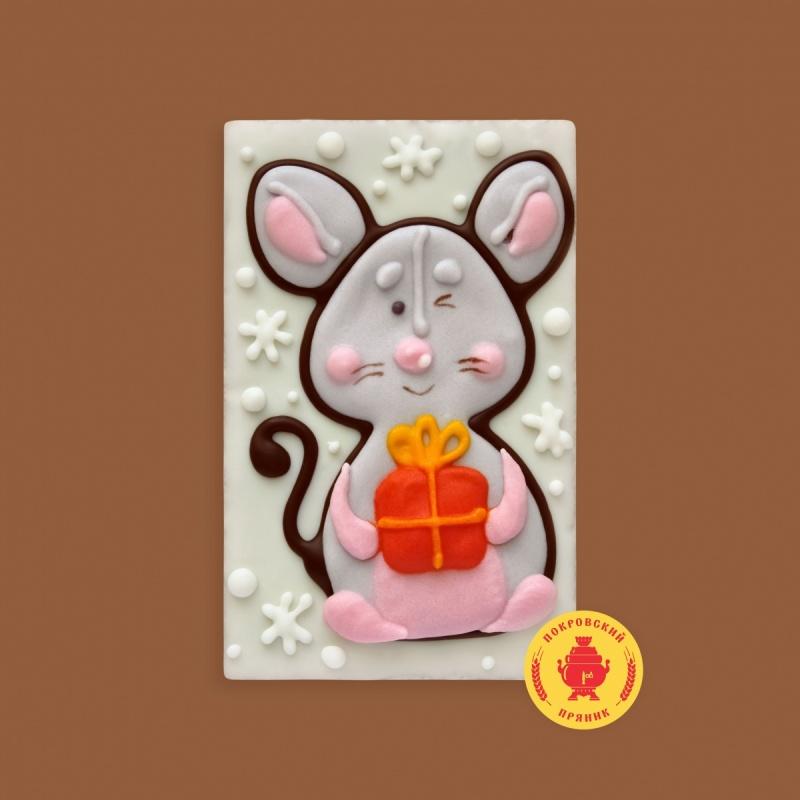Мышка с подарком (130 грамм)