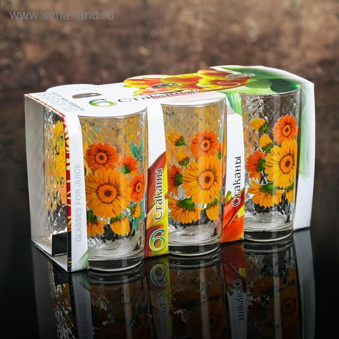 """Набор стаканов 230 мл \""""Букеты\"""" для коктейля, 6 шт, МИКС"""