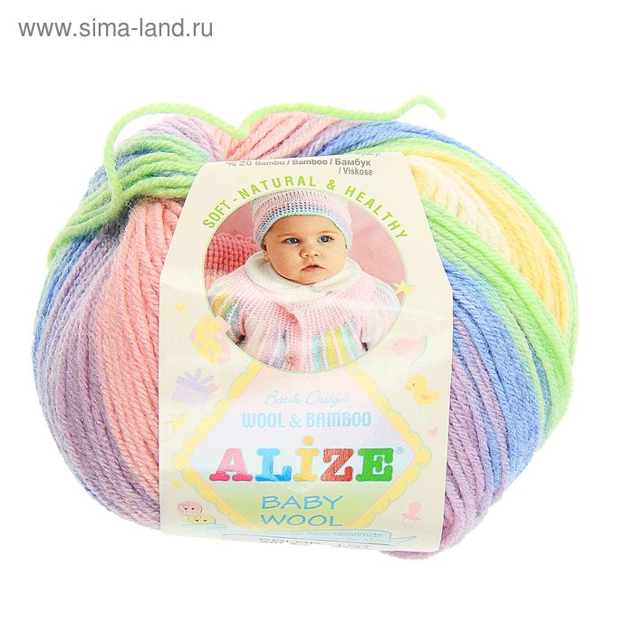 """Пряжа \""""Baby Wool Batik\"""" 40% шерсть, 40% акрил, 20% бамбук 175м/50гр (4004)"""